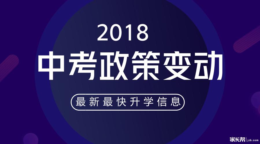 默认标题_官方公众号首图_2018.03.02.png