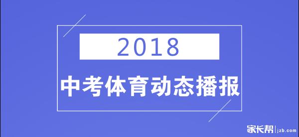 默认标题_特殊公众号首图_2018.03.02.png