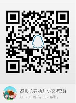 微信图片_20180309114642.jpg