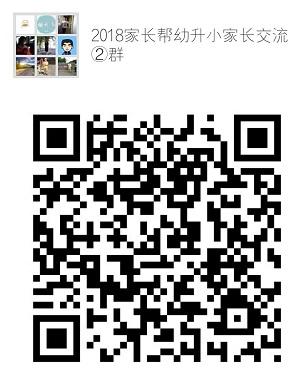微信图片_20180309114652.jpg