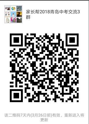中考交流群.jpg