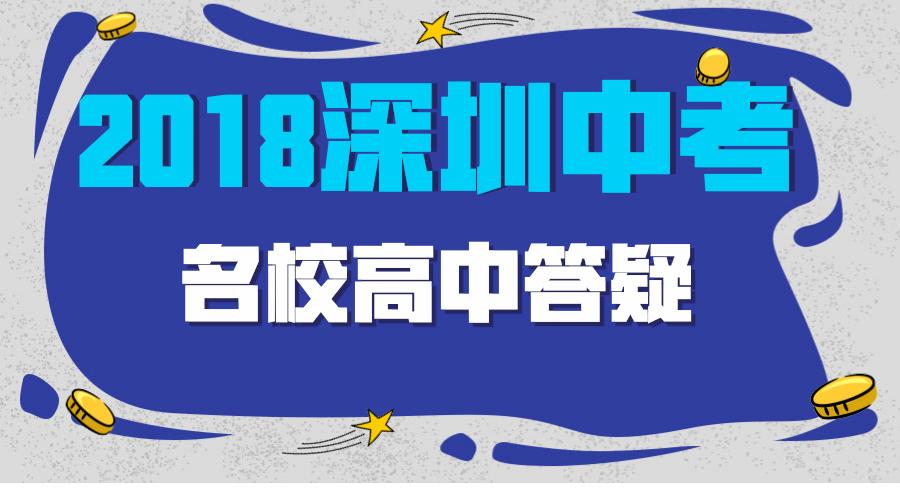 默认标题_官方公众号首图_2018.03.20.png