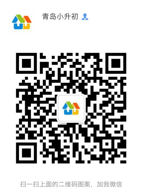 微信图片_20180321092610.png