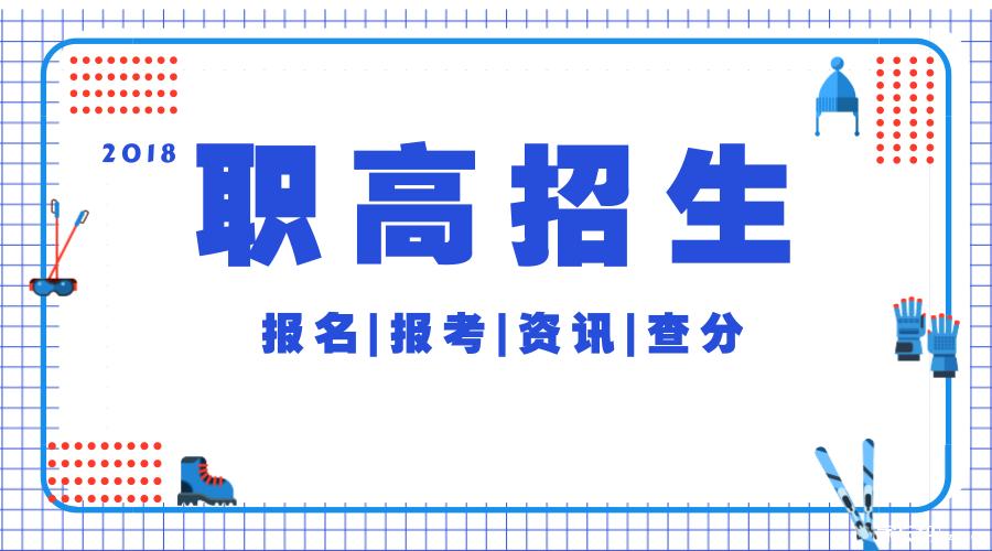 默认标题_官方公众号首图_2018.03.27.png