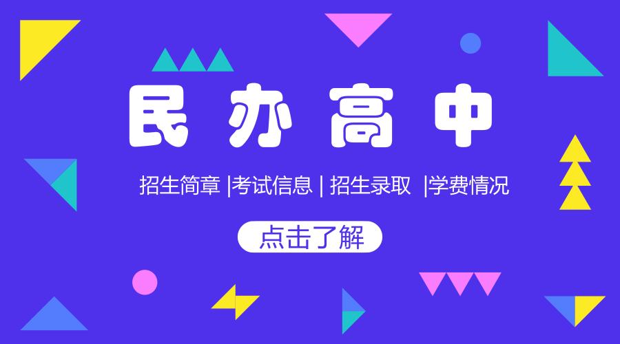 默认标题_官方公众号首图_2018.03.27 (1).png
