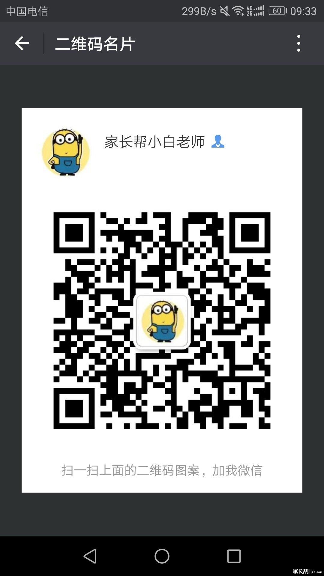 微信图片_20180424162154.jpg