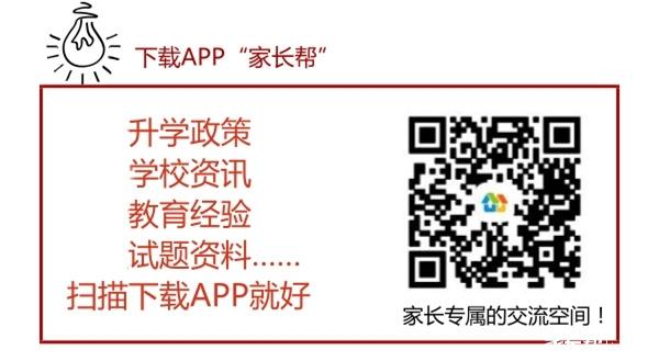 APP二维码.jpg