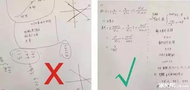 典型的两种草稿2.jpg