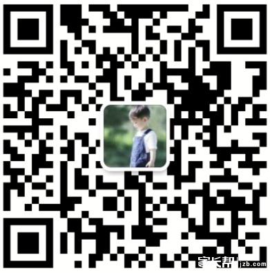 微信截图_20180528180507.png
