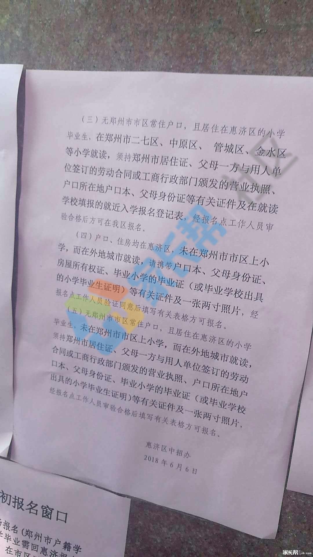 微信图片_20180613115138_副本.jpg