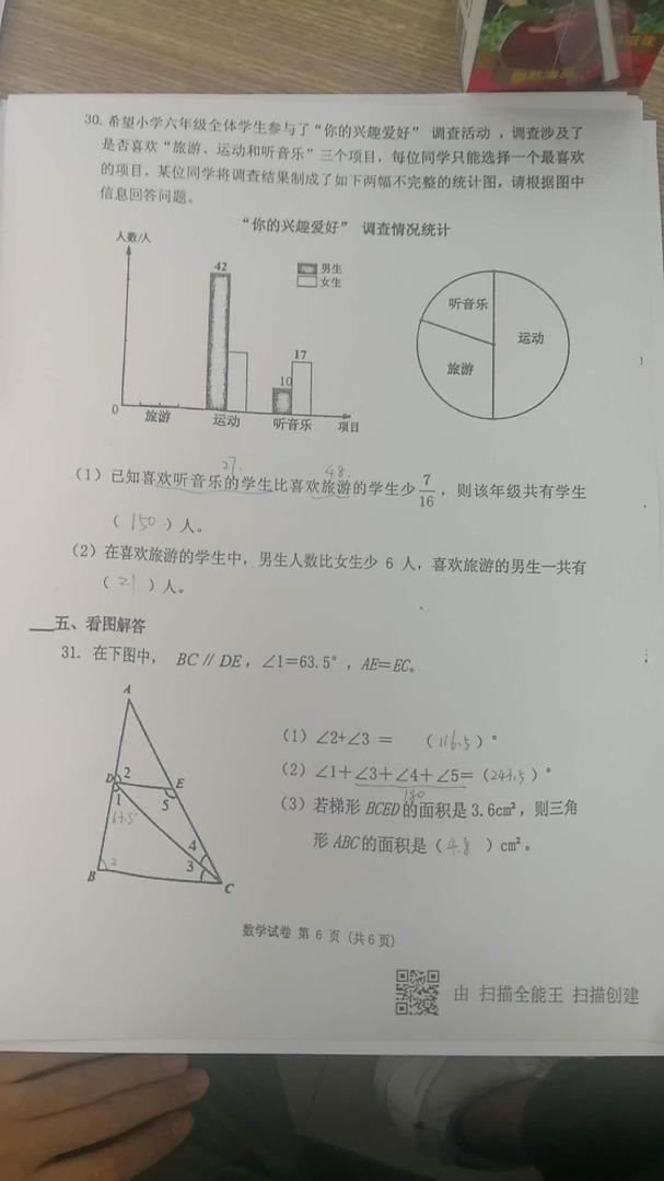 D3EDFB3C-8BFB-4672-AF7C-E19EE3448E40.jpg