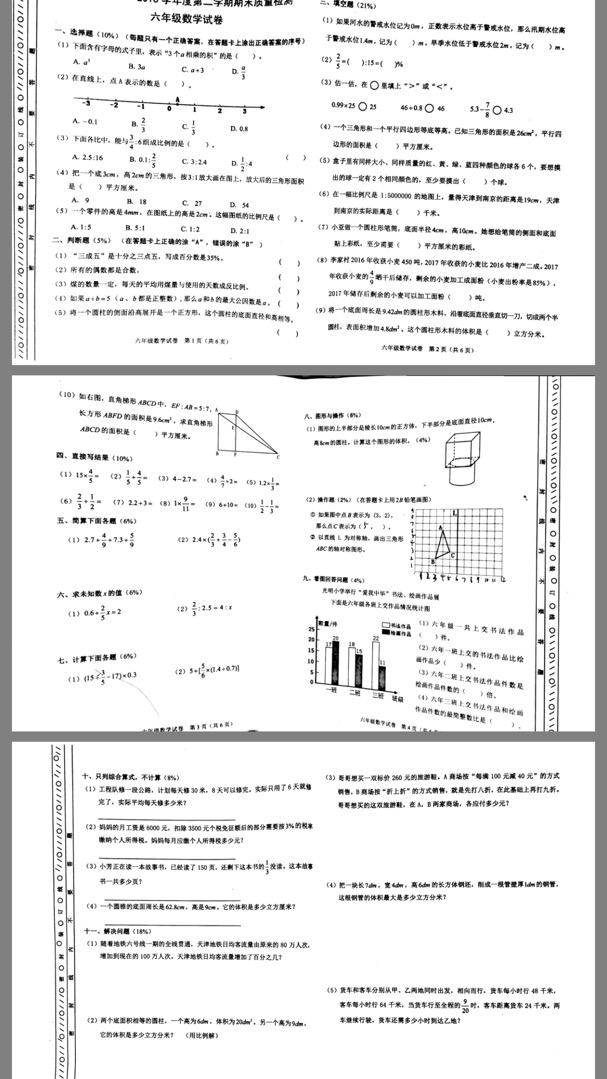 BE9AF279-25E2-4C93-9F72-3B9ABE4D831D.jpg