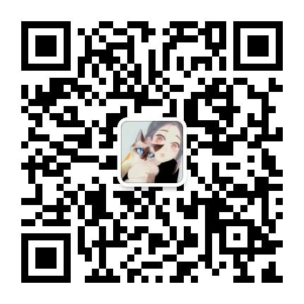 有猫饼饼微信二维码.jpg