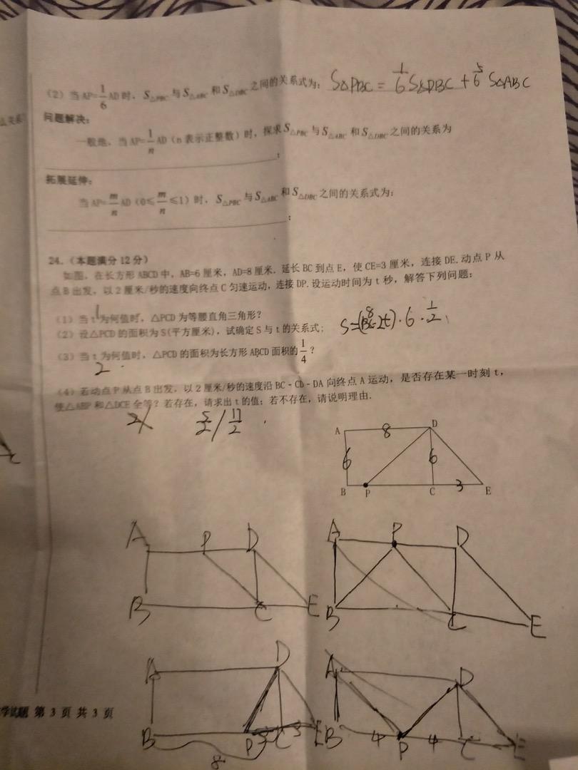 F98E88E9-9873-41AC-90CC-50B44730EC28.jpg