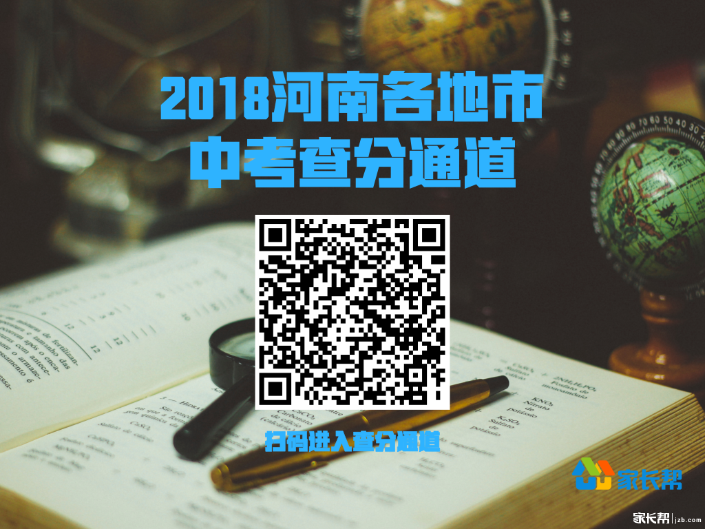 默认标题_公众号横版配图_2018.07.04 (1).png