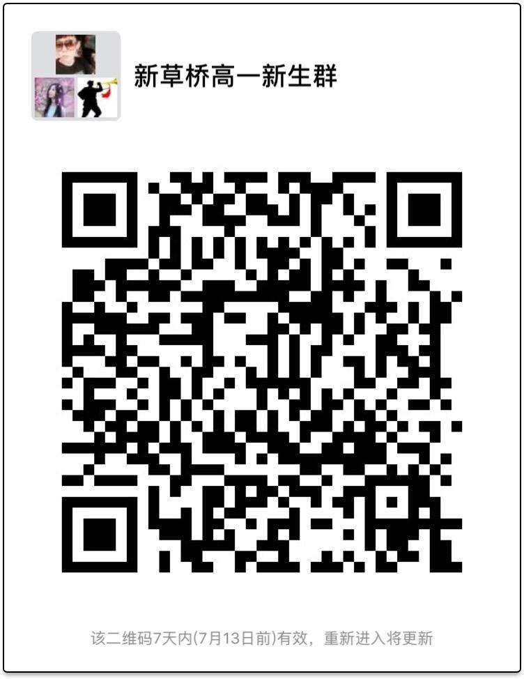 8B7A1486-8159-4848-8C96-71D0E1E25BD4.jpg