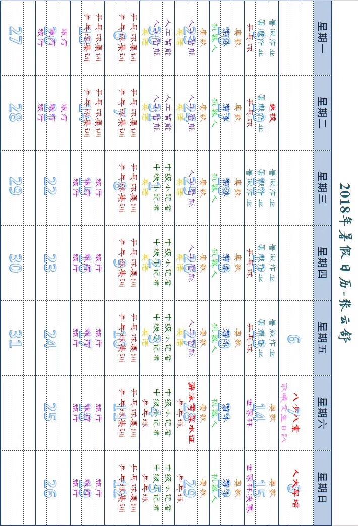 0AFEB755-E300-4CDD-97F7-C8E0A6106CC7.jpg