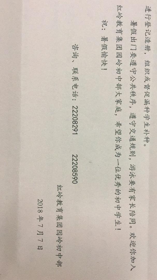 D0C93999-D12B-48C9-8B05-04E15F97FF13.jpg
