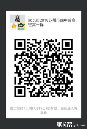 四中_副本.png
