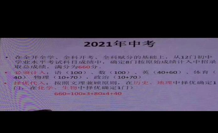 E87A576C-5175-4810-82C5-4BE2FD0040E2.jpg