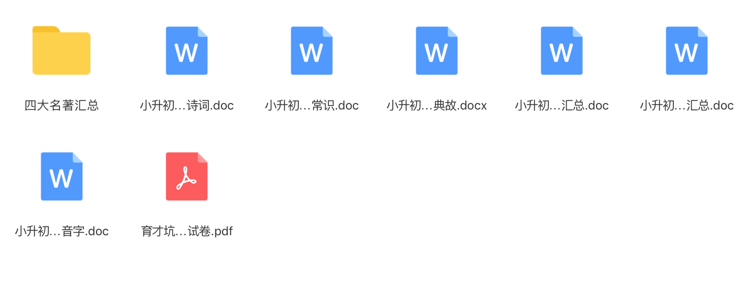 WX20180730-105537@2x.png