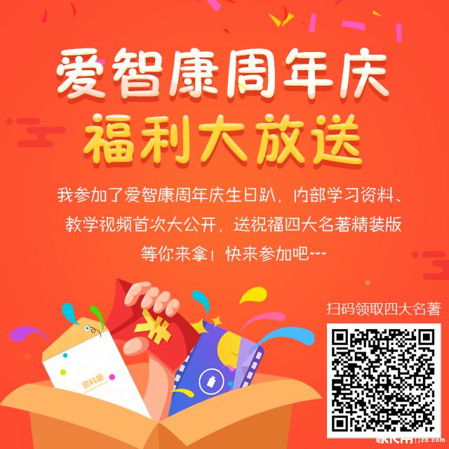 海报图(苏、郑、济、重、沈).png