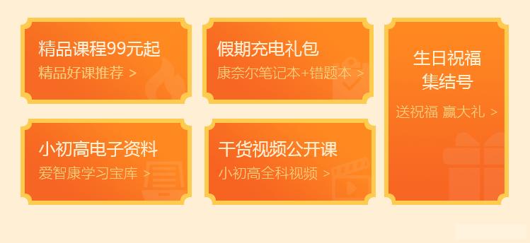 苏州、郑州、济南、重庆、沈阳 (2).png