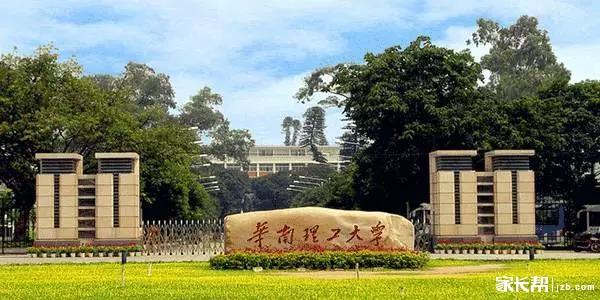 这28个大学或学科暂时落选 双一流 却是2019高考生的好选择 河南高考 家长帮