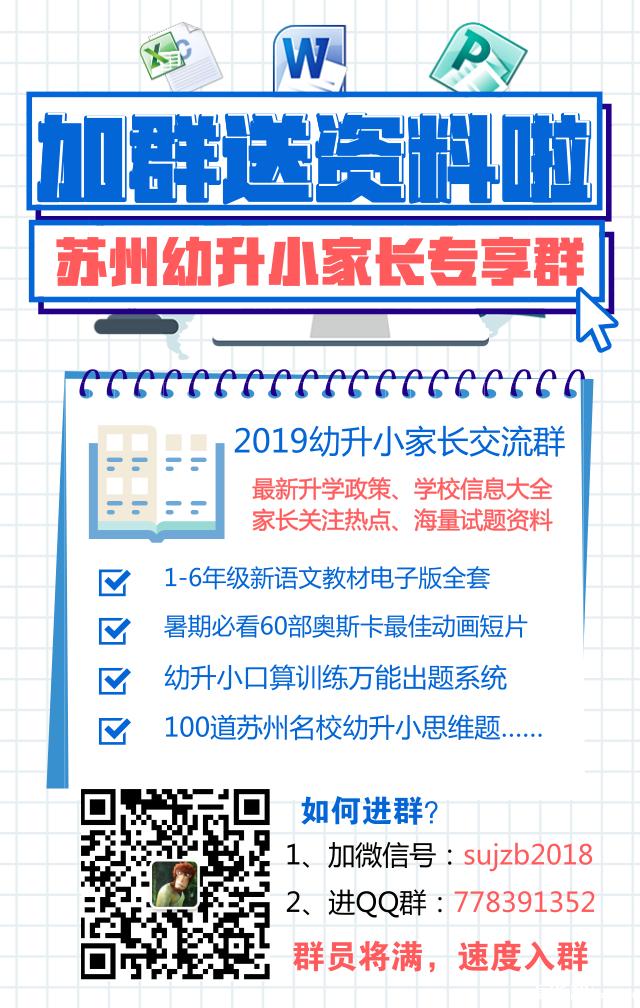 默认标题_手机海报_2018.08.02.png