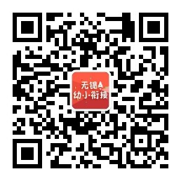 qrcode_for_gh_bb421f8f0899_258.jpg