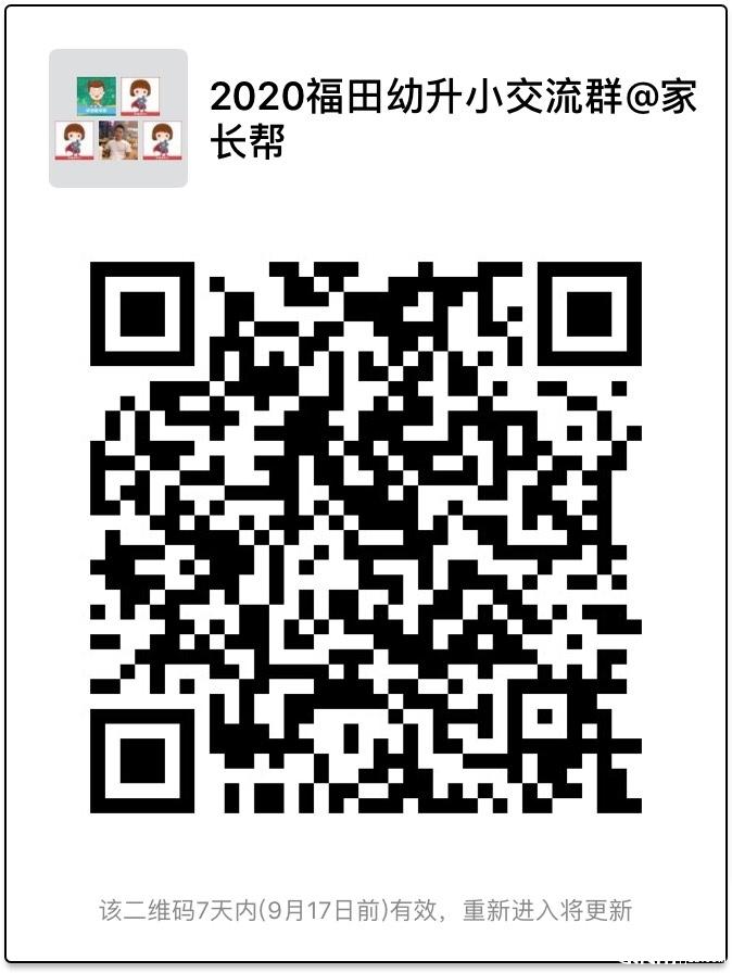 2020福田.JPG