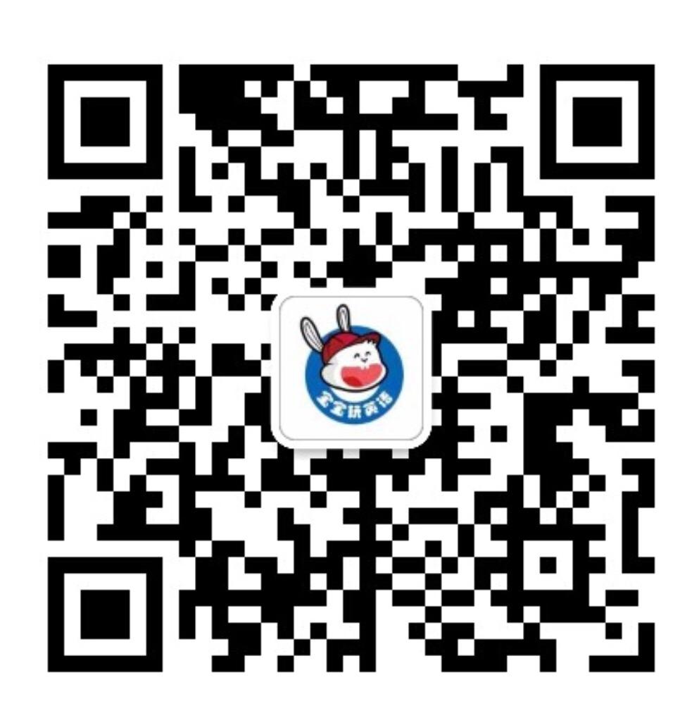 89379B69-5D55-40B7-A772-EA278E03AF0A.jpg