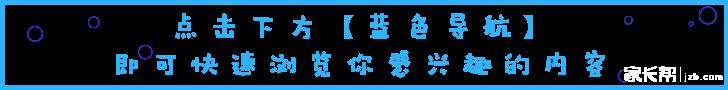 默认标题_自定义px_2018.09.28 (1).png