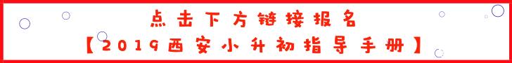 默认标题_通栏广告_2018.09.28.png