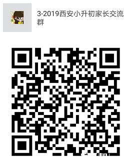 微信截图_20180928164414.png