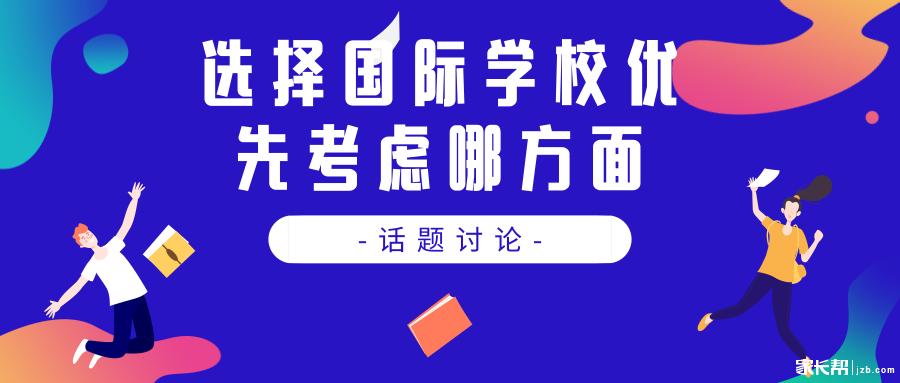 默认标题_新版公众号首图_2018.11.06 (1).png