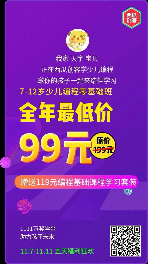 B9934FFC-FC99-4E1A-9B1E-7E8781CDF480.jpg