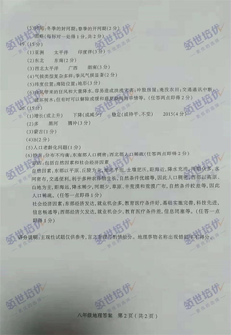 BDA6CC6A-881D-4986-8021-FE3629FAF83D.jpg