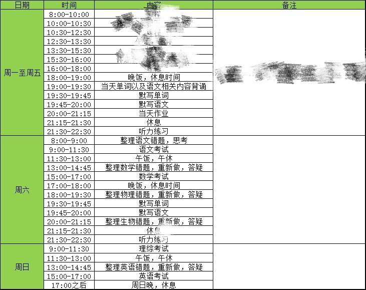 A7F9CF9A-9FE9-4A81-BADF-DE142AF8FF6D.jpg