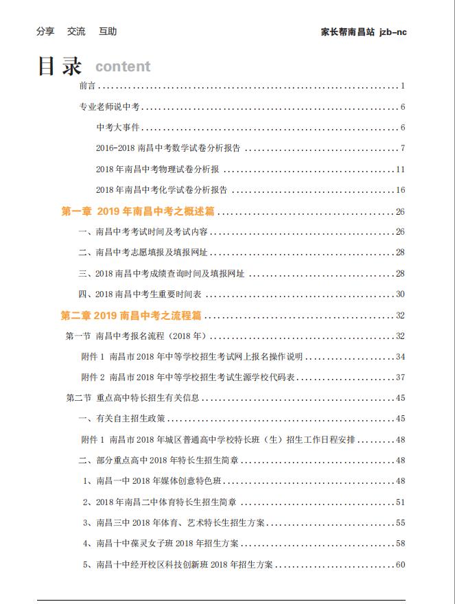 手册01.png