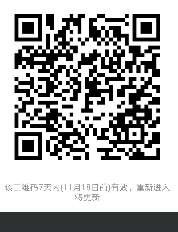 IMG20181113_132112.jpg