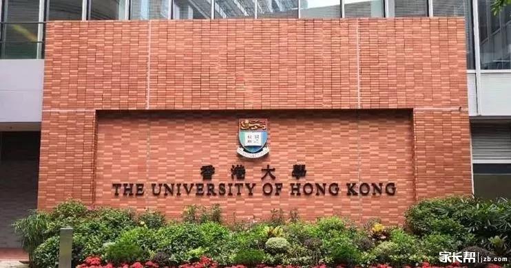 香港大学.webp.jpg