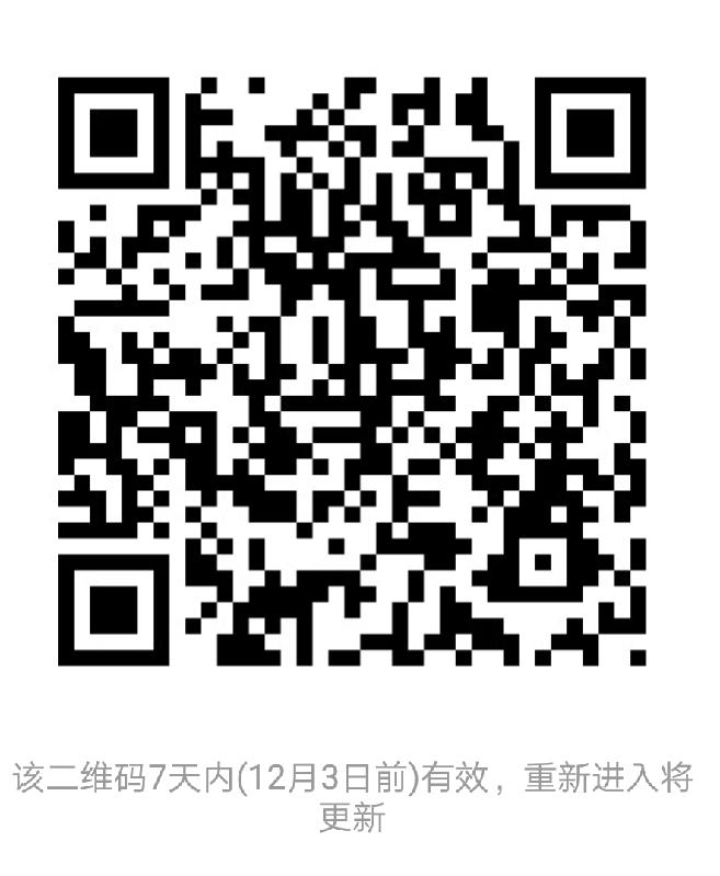 IMG20181126_083204.jpg