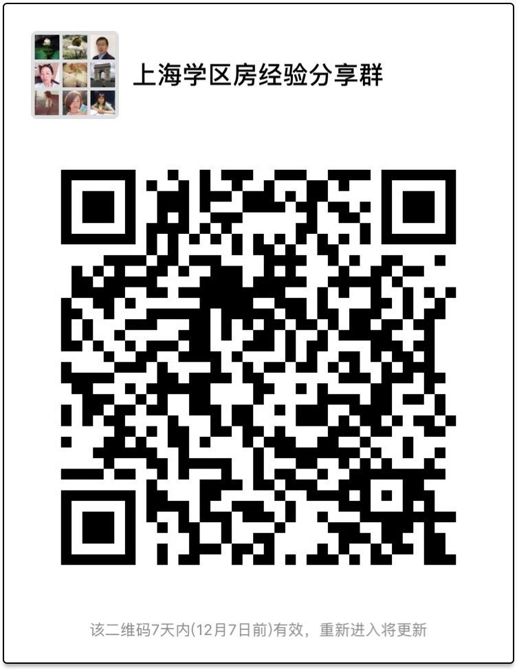 5B900D00-8BAA-4008-B124-DFDC4E1F477F.jpg