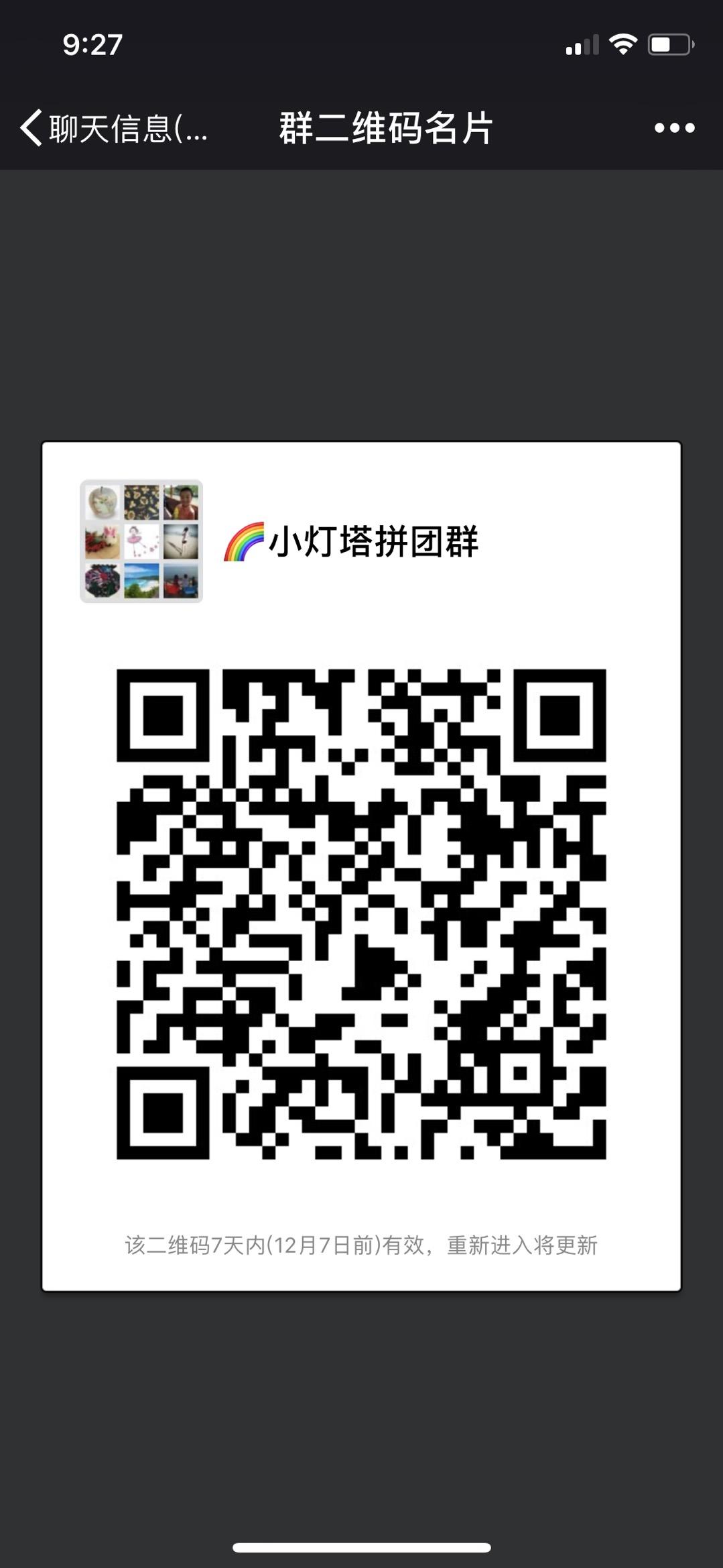 03C275E6-0832-4143-81E3-DA43B62685B9.jpg
