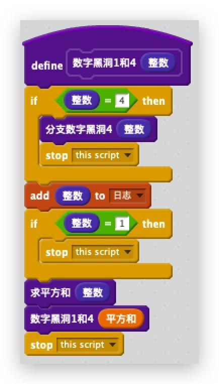 Xnip2018-11-30_19-34-10.jpg