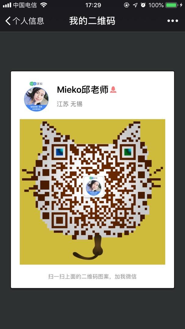7881682D-52DD-4D81-A796-B4FC7411EC5A.jpg