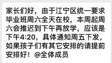 微信截图_20181206102004.png