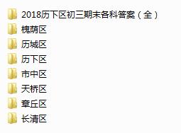 QQ截图20181206112004.png