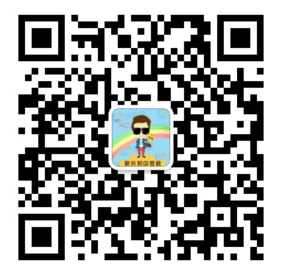 深圳中考君.png